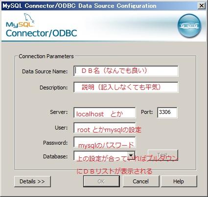 odbc接続リンクテーブル5